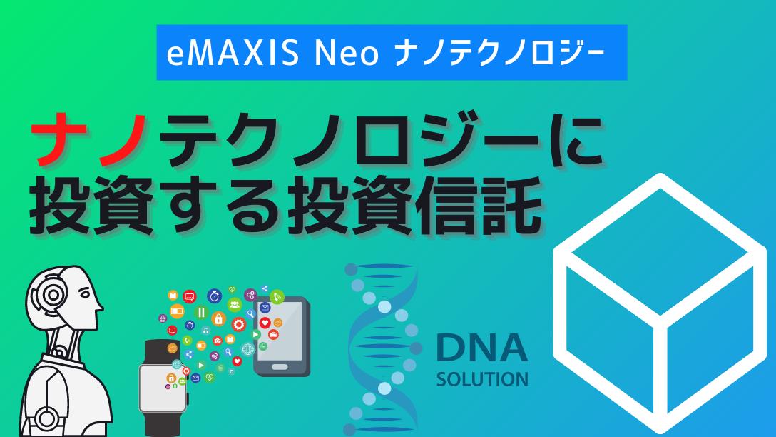 Index nanotechnology s&p kensho